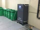 新型垃圾房殺菌除臭設備的主要優點