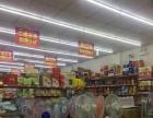 云飞路 商业街 百货超市转让