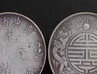 收几个祖传的古币