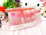 美妆工具 芬龄环保旅行 分装空瓶套装 压嘴瓶 喷瓶 面霜瓶 5件