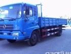 上海平板货车出租 长途机器运输