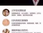 广州私密超声刀采购 女人都应学会缩阴术 技术真好