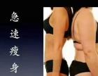 沂龙湾银座健身俱乐部