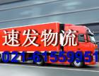 上海专业电梯运输物流专线公司/专注十二年服务有保障