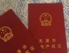 天津市武清区 国有土地 33亩6100平米厂房出售