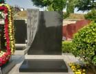 北京房山静安墓园双穴墓价格是多少?热卖墓型部分图