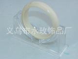 透明亚克力手镯架子 塑料手镯手链展示托 首饰品展示支架道具批发