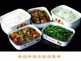 盒饭外卖员工餐会议餐活动餐食堂承包工作餐