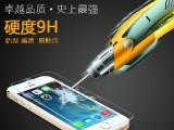 苹果5S钢化贴膜 苹果5手机钢化玻璃膜 iphone5钢化膜 手