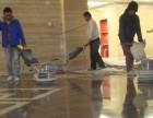 天河区美吉亚专业精致贴心家庭保洁