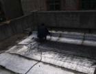 畅通专业房屋维修 防水堵漏 打孔 电路 水管维修