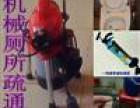上海徐汇区管道疏通 化粪池清理吸粪油池64763731