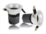 防眩光小天花灯 LED射灯 嵌入式COB筒灯