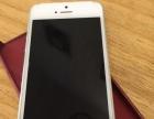 白菜价苹果手机100%原装机