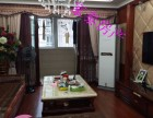 小港 江南逸庭 3室 2厅 120平米 出售