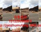 厂家加工批发台州建筑工地支模用木方 方木 木跳板