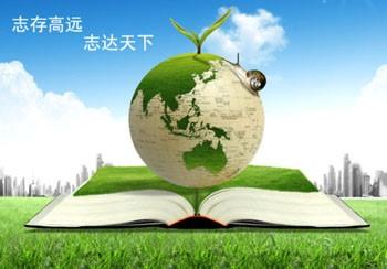 欢迎访问~东莞东城惠而浦消毒柜售后维修(各中心)官方网站电话
