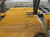 洗車房玻璃鋼格柵為現代洗車店工廠增姿添彩