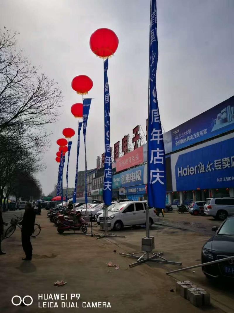 天津出租开业气球氢气球氦气球空气支架气球小气球放飞
