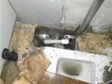 太原滨河东路专业承接卫生间做防水,技术成熟可靠