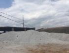 宣威环城路三星修理厂旁仓库 500-600多平米