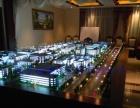 房地产沙盘,规划沙盘,设备模型,展柜,多媒体沙盘