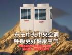 武汉东芝中央空调,东芝中央空调武汉总代