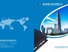 南山广告策划 平面 名片 画册 包装 说明书设计