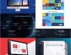 260元起=网站建设+域名主机+微信站+手机站服务