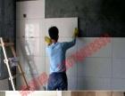 贴瓷砖、砸墙、地面找平、做防水、贴影视墙