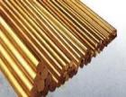 原油铜现货投资加盟 淘宝代理 投资金额 1万元以下