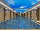 西安路新开游泳健身俱乐部一期预售创始会员288个名额免费抢购