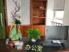 许昌-新田360广场写字楼1室1厅-8300元