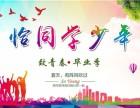 东莞周边五月户外感恩毕业季拓展之旅推荐松湖生态园基地