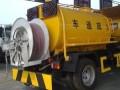 顺义南彩附近疏通马桶 20分钟上门服务