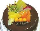 生日蛋糕新鲜现做儿童蛋糕祝寿蛋糕照片婚礼蛋糕同城送