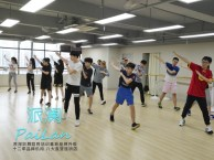 深圳宝安派澜街舞培训班接受报名中心