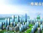 数字城市应用,宁夏三维地图服务