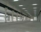 林埭镇工业区附近 厂房 3600平米