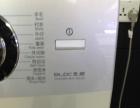 美菱滚筒洗衣机