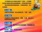 惠州中华跑腿公司。代办事服务公司鲜花蛋糕接送包车