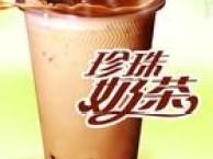 一点点奶茶加盟费 一点点加盟费多少钱