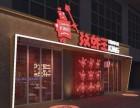 龙虾加盟知名品牌汉虾王-全国连锁龙虾加盟-汉虾王加盟