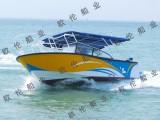 欧伦7.5米观光艇定制 青岛 大连 山东 三亚小型观光艇案例