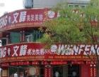 南京路海光寺附近一二层优质商铺出租 无转让 可餐饮