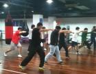 泉州丰泽拳击散打训练中心