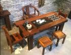 厂家直销 老船木家具 老船木功夫茶桌 茶台泡茶桌椅组合