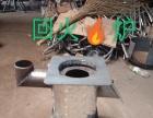 厂家批发取暖炉茶水炉柴炉等各种炉具