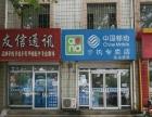 阜安 郑州东路老秧歌城广场 网点房整体转让