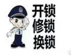 宜昌安装指纹锁电话丨宜昌安装指纹锁专业快捷丨